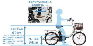 シニア 高齢者 電動自転車 お年寄り